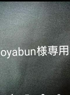 "Thumbnail of ""カロッツェリア カーナビ  フィルムアンテナ 無し ケーブル4本"""