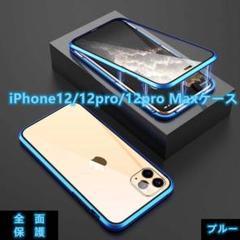 "Thumbnail of ""iPhone12/12pro/12proMaxケース 両面ガラス ブルー"""