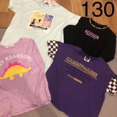 "Thumbnail of ""130cm Tシャツ 半袖 ワンピース ロンT 長袖 スパンコール  まとめ売り"""