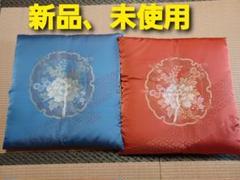 "Thumbnail of ""高級婚礼座布団"""