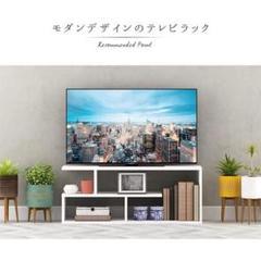 "Thumbnail of ""テレビ台 テレビボード テレビスタンド ローボード 白"""