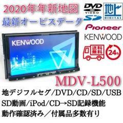 "Thumbnail of ""地図2020年春最新版彩速ナビMDV-L500フルセグ/bluetooth/録音"""