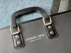 """Thumbnail of """"KOKUYOのDESIGN BAG。デザイン系学生さんにデザインバック"""""""