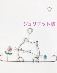"""Thumbnail of """"ジュリエット様"""""""