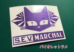 "Thumbnail of ""日章 紫 マーシャル 紫ラメ"""