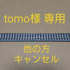 "Thumbnail of ""Nゲージ"""