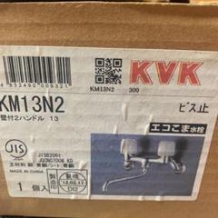 "Thumbnail of ""KVK 壁付2ハンドルシャワー・混合栓"""