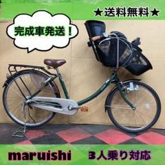 "Thumbnail of ""前子供乗せ自転車 maruishi FRACKERS 3人乗り対応 グリーン"""