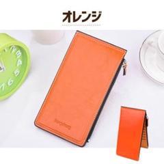 "Thumbnail of ""カードケース 大容量 スリム 薄型 レディース メンズ   オレンジ(橙)"""
