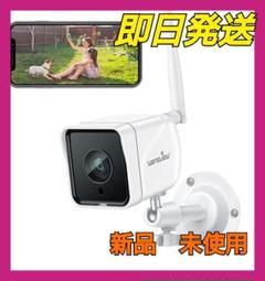 """Thumbnail of """"防犯カメラ ペット見守りカメラ 見守りカメラ ネットワークカメラ Wi-Fi機能"""""""
