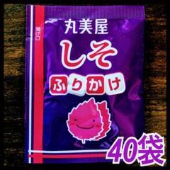 """Thumbnail of """"丸美屋★ふりかけ★しそ40袋"""""""