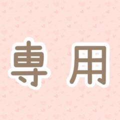 "Thumbnail of ""Hbada 椅子 オフィスチェア デスクチェア イス メッシュ"""