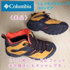 """Thumbnail of """"Culumbia コロンビア シューズ 街中履きにオシャレ!"""""""