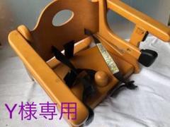"""Thumbnail of """"子供椅子"""""""