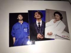 """Thumbnail of """"SnowMan 岩本照 少年たち to be フォトセット 3種"""""""