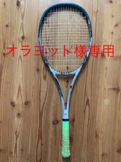 "Thumbnail of ""YONEX ヨネックス テニスラケット NX50S"""