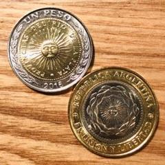 "Thumbnail of ""【新品未使用】アルゼンチン「5月の太陽」コイン 2種"""