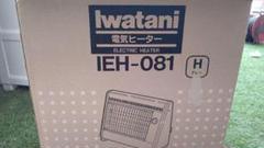 "Thumbnail of ""Iwatani IEH-081 電気ヒーター ストーブ"""