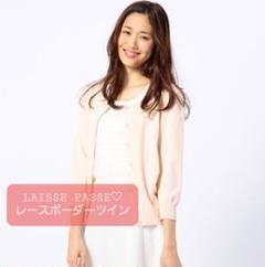 "Thumbnail of ""レッセパッセ♡レースボーダーツイン"""