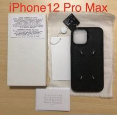 "Thumbnail of ""新品正規品 Maison Margiela iPhone case 12 pro"""
