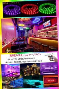 """Thumbnail of """"超高輝度LED300連/20mのビッグサイズ♪❤多用途&高品質★テープライト"""""""
