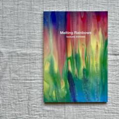 "Thumbnail of ""【写真集】Melting Rainbows / Taisuke Koyama"""