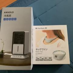 """Thumbnail of """"ANSOLO 冷風扇"""""""
