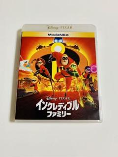 "Thumbnail of ""インクレディブル・ファミリー  MovieNEX   Blu-ray+純正ケース"""