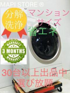 "Thumbnail of ""3ヶ月無料保証 安心分解洗浄 大人気マンション 美品ドラム式洗濯機 ES-S70"""