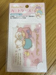 "Thumbnail of ""キキララ /カードケース"""