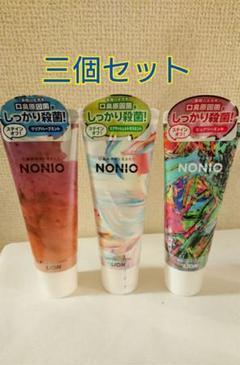Cm ローラ 歯磨き粉
