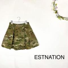 "Thumbnail of ""ESTNATION 迷彩柄 プリーツ フレアスカート 36S"""