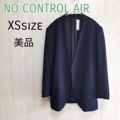 "Thumbnail of ""美品✨no control air ノーカラージャケット ネイビー XS"""