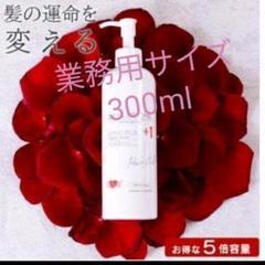 "Thumbnail of ""EARTHEART / 22油 plus one   ヘアオイル , 300ml"""