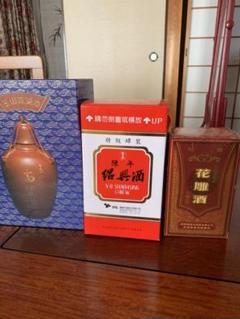 "Thumbnail of ""紹興酒"""