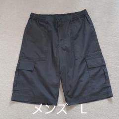 "Thumbnail of ""綿混 ショートパンツ L"""