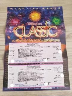 "Thumbnail of ""【ディズニーオンクラシック】 チケット 大阪 まほうの夜の音楽会 2021"""
