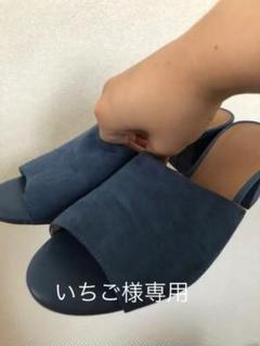 """Thumbnail of """"ジーユー サンダル 水色"""""""
