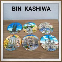"Thumbnail of ""BIN KASHIWA ビン カシワ コースター コルク ガウディ 世界遺産"""