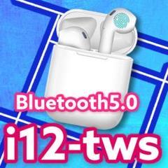 """Thumbnail of """"Bluetoothイヤフォン i12白 通勤通学 ジムやアウトドアにも"""""""