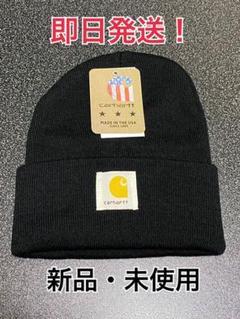 """Thumbnail of """"【即日発送】 カーハート ニット帽   ブラック"""""""