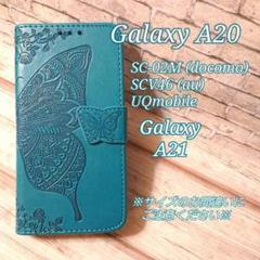 """Thumbnail of """"◇GalaxyA20/A21◇エンボスバタフライ ブルー ターコイズ ◇ D21"""""""