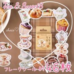 """Thumbnail of """"【約46枚】海外 紅茶 ティータイム スイーツ フレークシール ステッカー"""""""