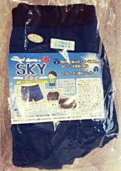"""Thumbnail of """"おねしょパンツ SKY 130cm"""""""