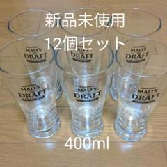 "Thumbnail of ""居酒屋 業務用 ビールグラスジョッキ12個セット"""