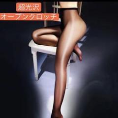 """Thumbnail of """"黒パンティストッキング 誘惑エロ美脚美尻 sexyスタイルセクシーランジェリー"""""""
