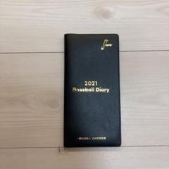 NPB   2021  Baseball Diary