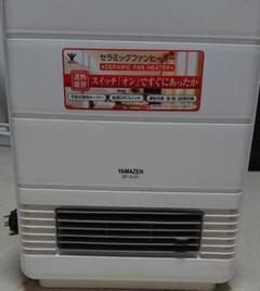 """Thumbnail of """"YAMAZEN DF-G121(W) セラミックファンヒーター"""""""