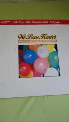"""Thumbnail of """"We Love Kento's  LPレコード"""""""