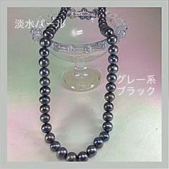 """Thumbnail of """"10 淡水パール ネックレス 38.5cm グレー系ブラック"""""""